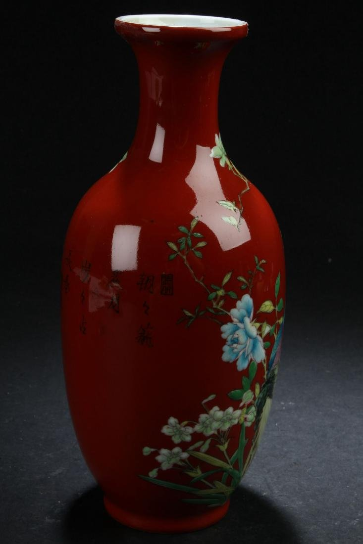 A Chinese Red Nature-sceen Fortune Porcelain Vase - 2