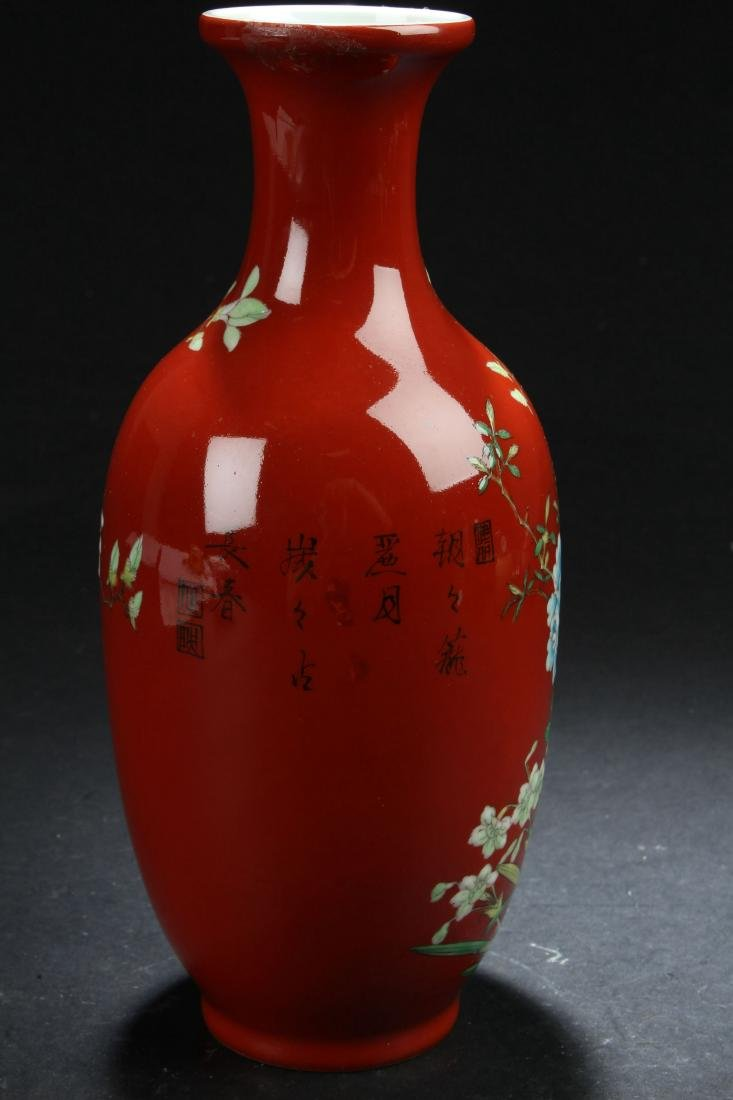 A Chinese Red Nature-sceen Fortune Porcelain Vase - 3