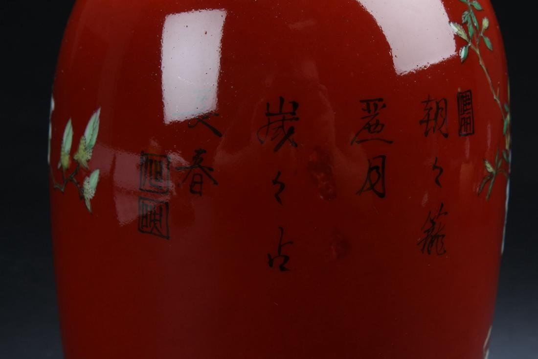 A Chinese Red Nature-sceen Fortune Porcelain Vase - 4