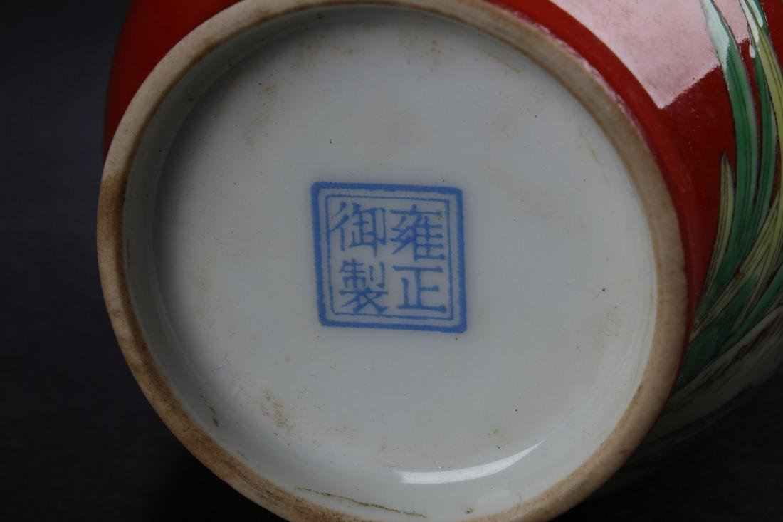 A Chinese Red Nature-sceen Fortune Porcelain Vase - 9