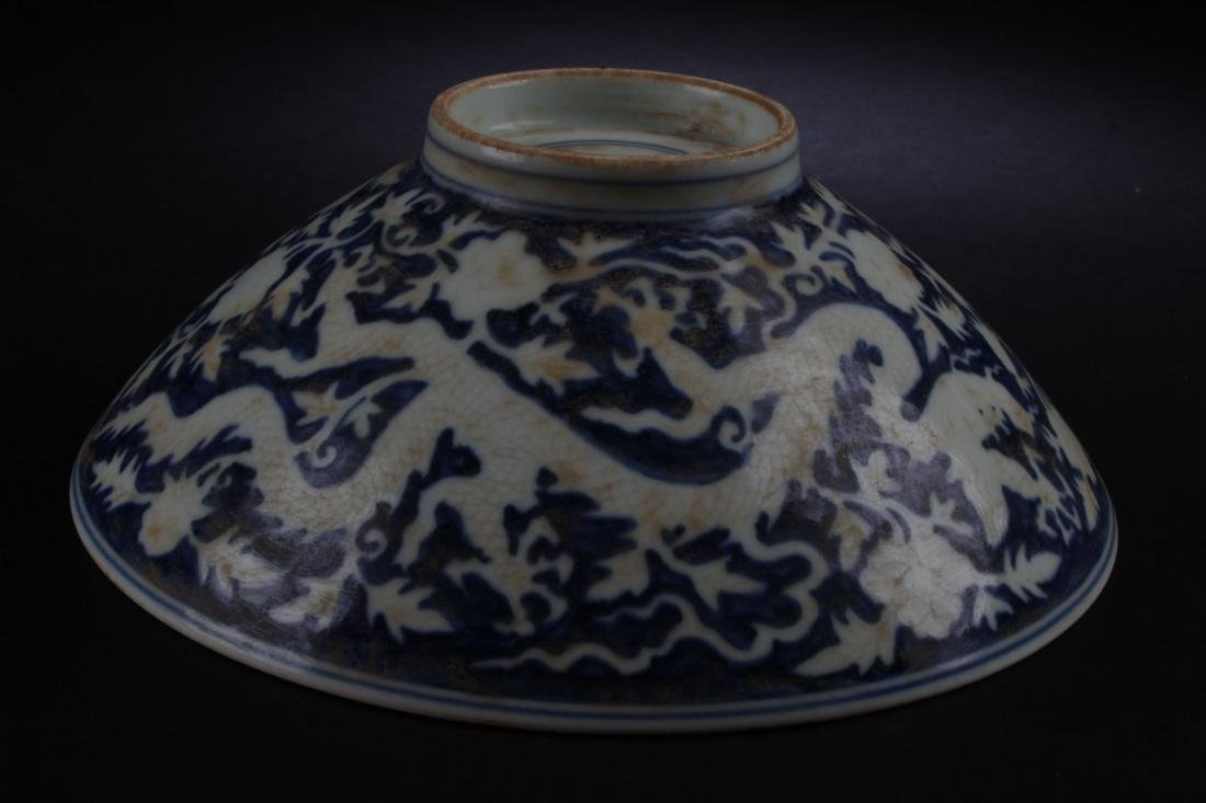 A Chinese Dragon-decorating Estate Blue and White - 4