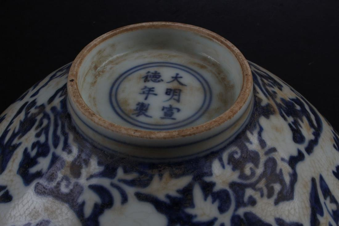 A Chinese Dragon-decorating Estate Blue and White - 5