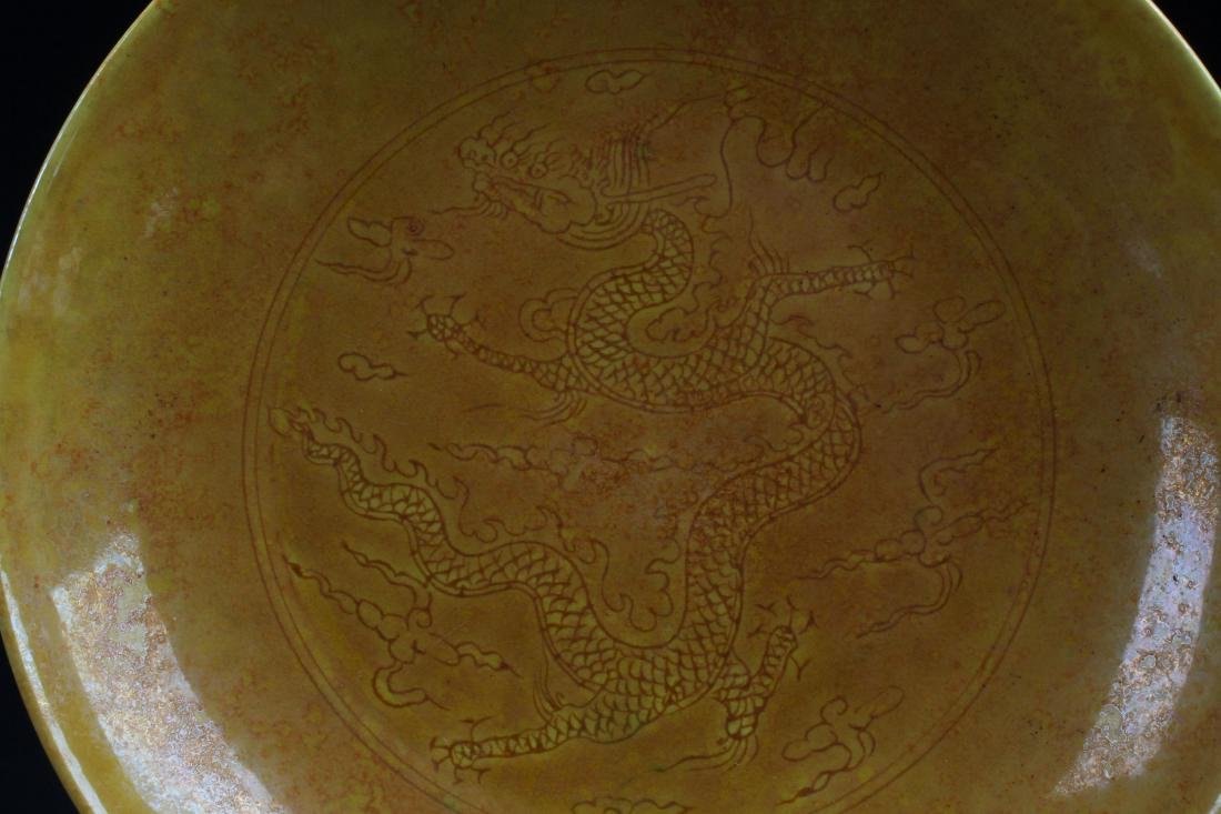 A Chinese Abstract-style Porcelain Plate Display - 2