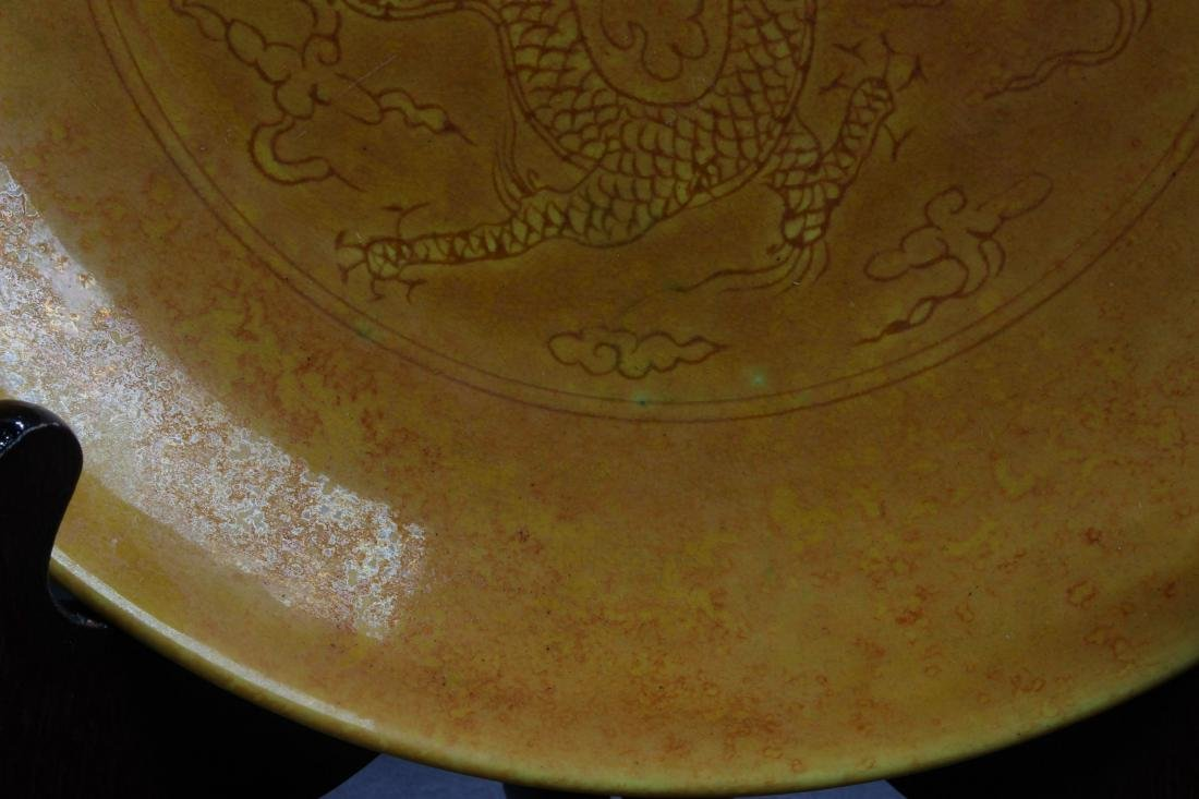A Chinese Abstract-style Porcelain Plate Display - 4