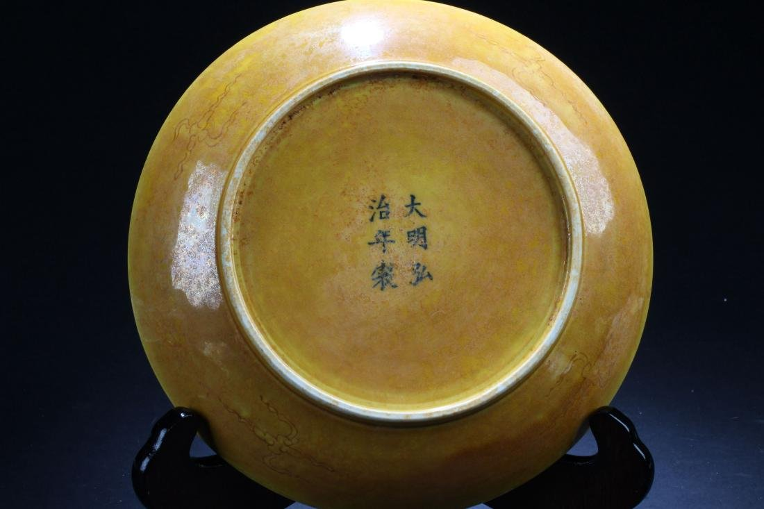 A Chinese Abstract-style Porcelain Plate Display - 5