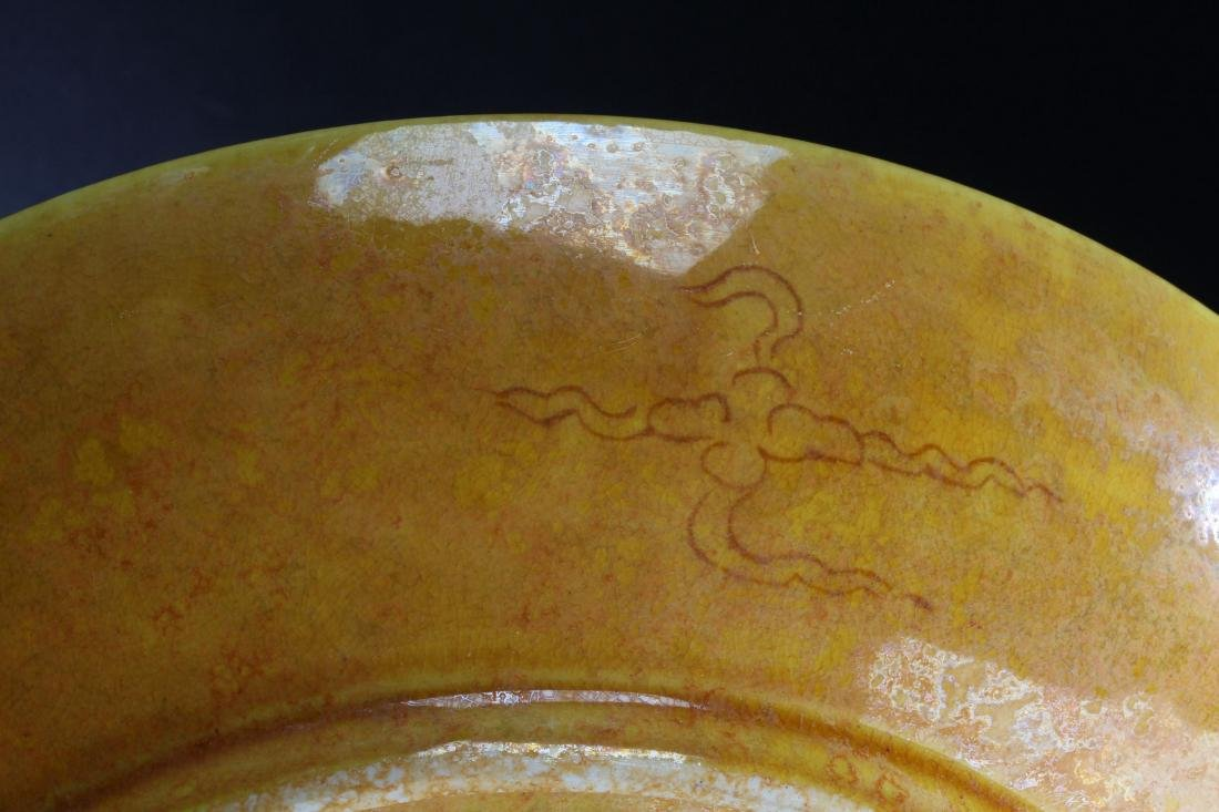 A Chinese Abstract-style Porcelain Plate Display - 9