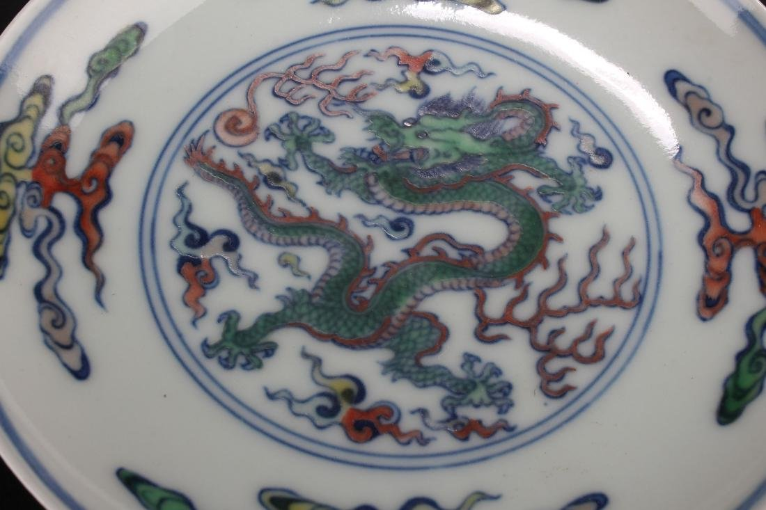 A Chinese Dragon-decorating Estate Porcelain Plate - 2
