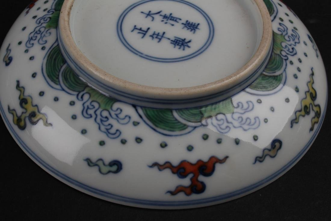 A Chinese Dragon-decorating Estate Porcelain Plate - 5