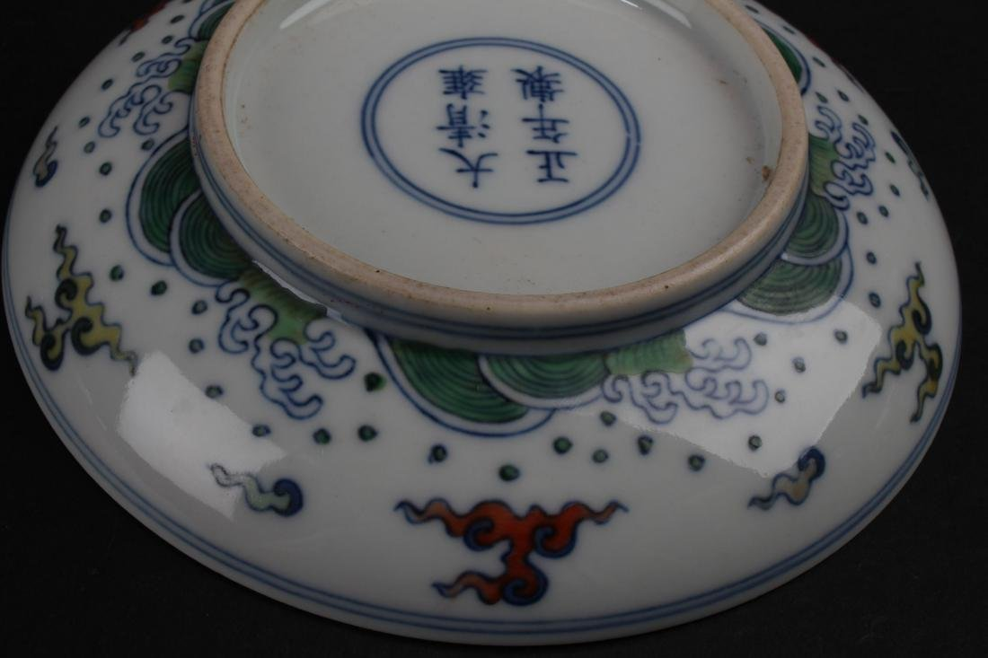 A Chinese Dragon-decorating Estate Porcelain Plate - 6