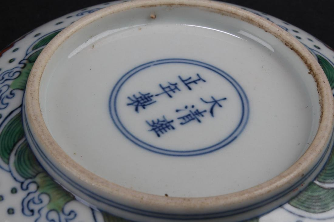 A Chinese Dragon-decorating Estate Porcelain Plate - 7