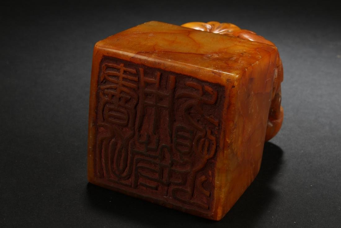 A Chinese Myth-beast Estate Soapstone Seal Display - 5