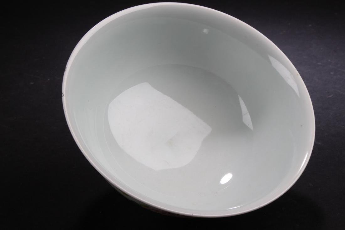 A Chinese Nature-sceen White Porcelain Fortune Bowl - 10