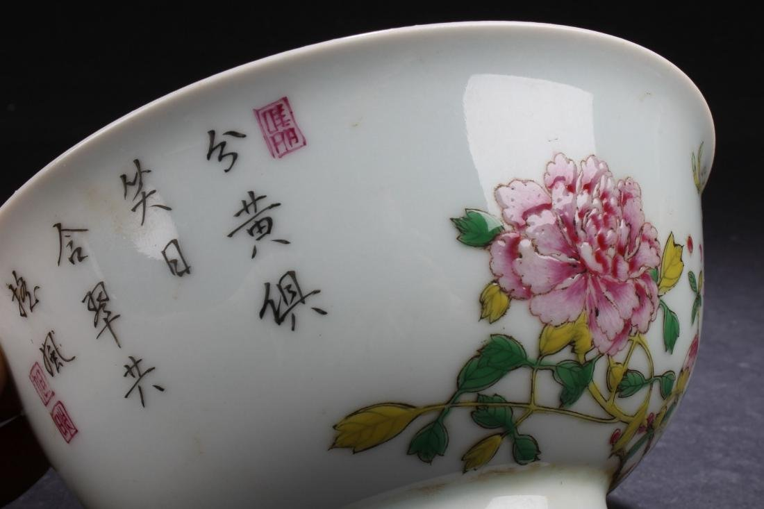 A Chinese Nature-sceen White Porcelain Fortune Bowl - 4