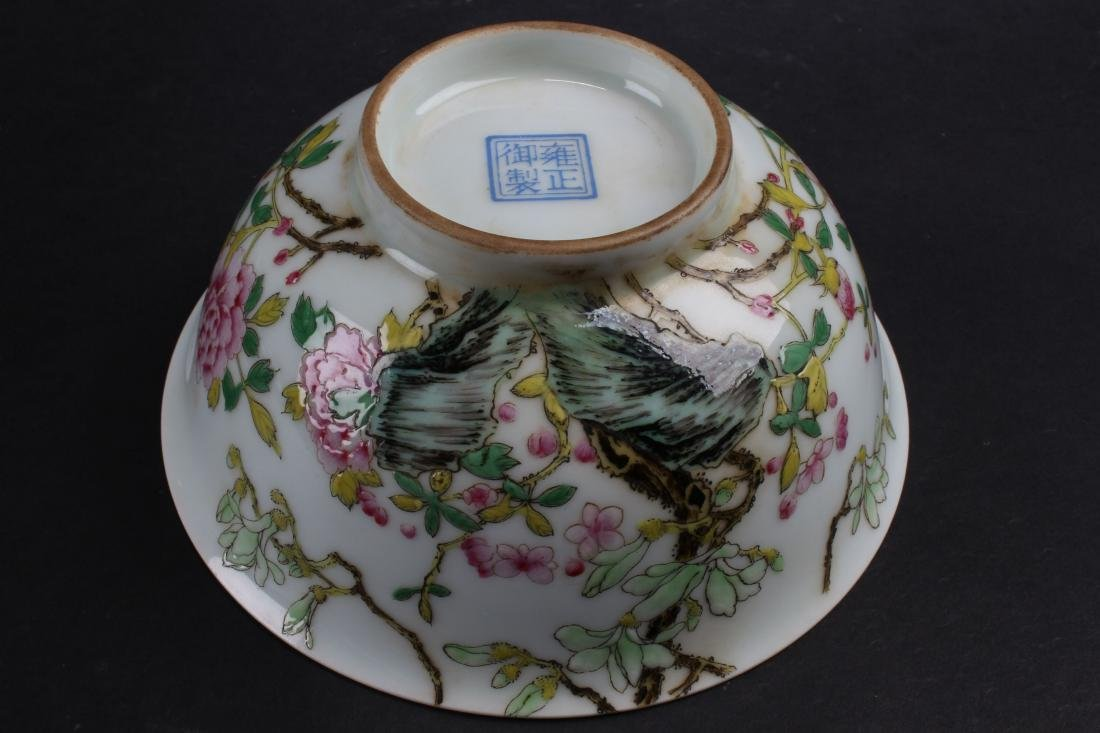 A Chinese Nature-sceen White Porcelain Fortune Bowl - 8