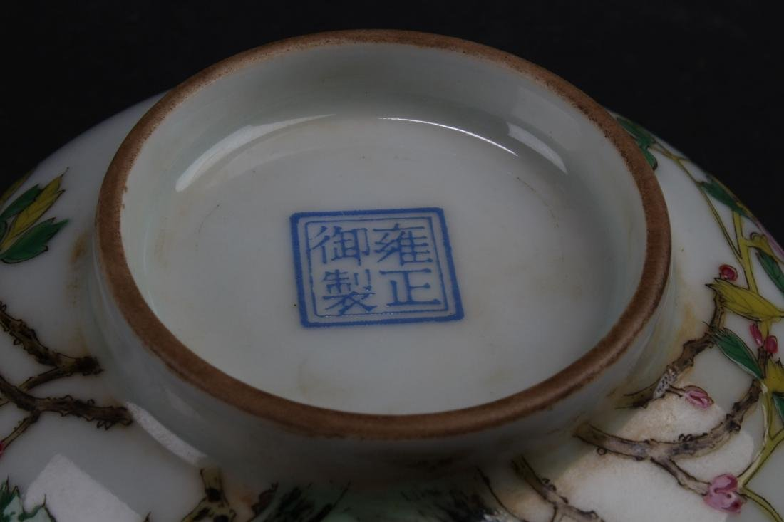 A Chinese Nature-sceen White Porcelain Fortune Bowl - 9