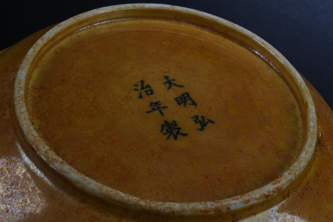 A Flat-opening Chinese Porcelain Plate Fortune Display - 4