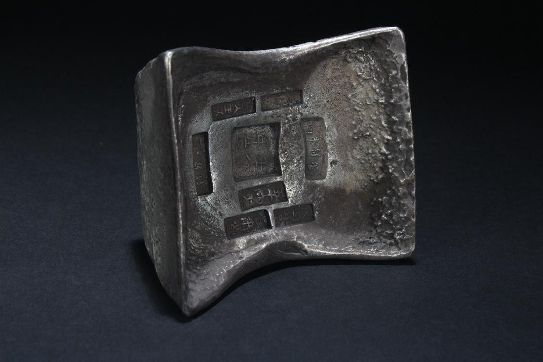 An Estate Chinese Money-brick Display
