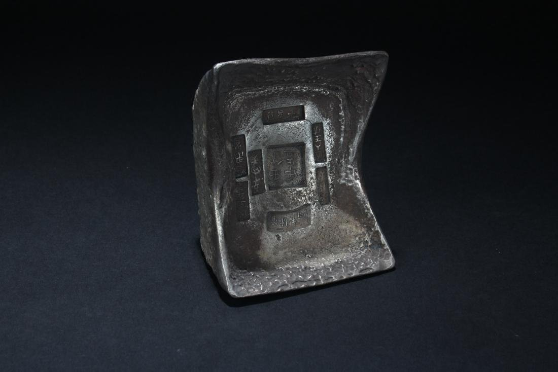 An Estate Chinese Money-brick Display - 3