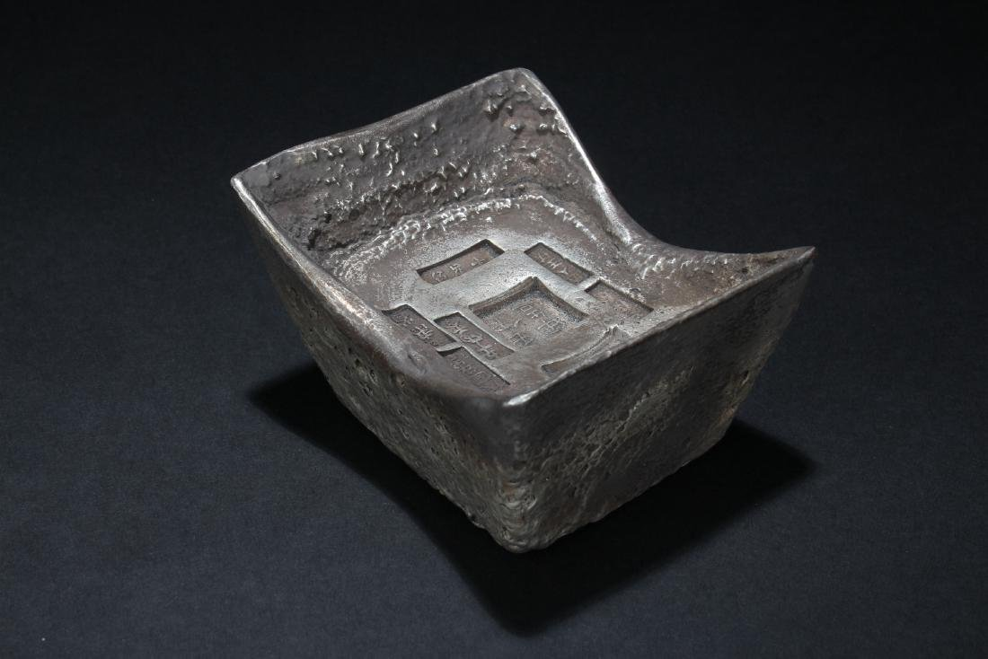 An Estate Chinese Money-brick Display - 4