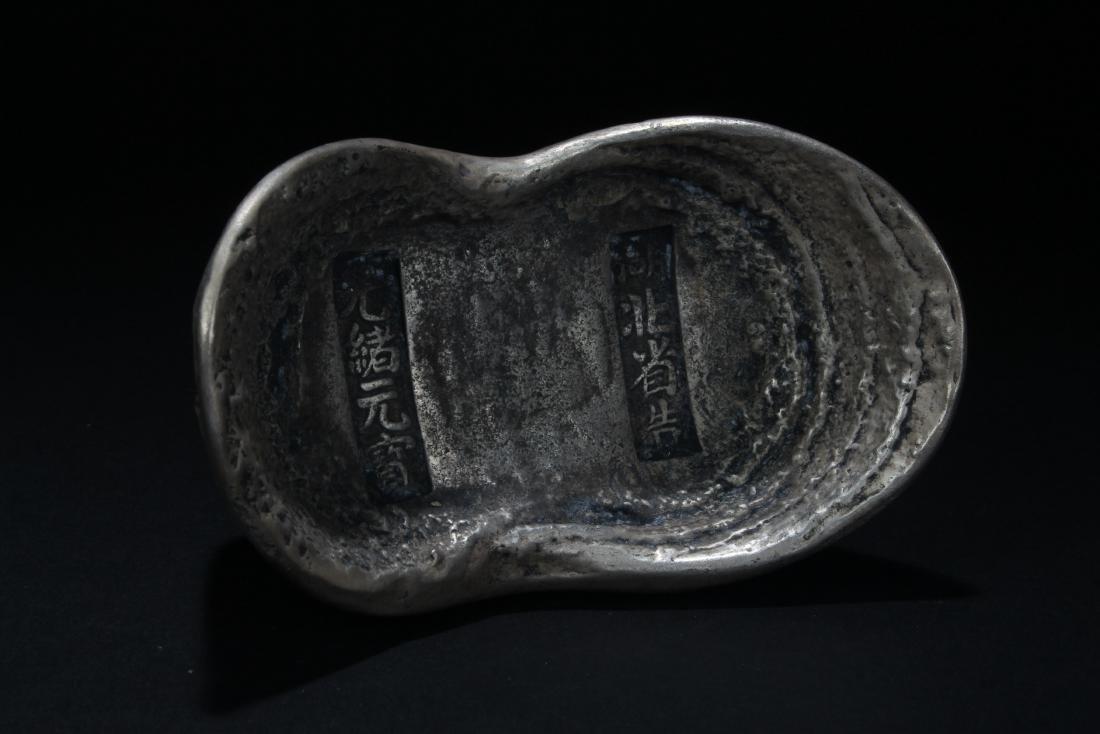 A Chinese Money-brick Estate Display - 2