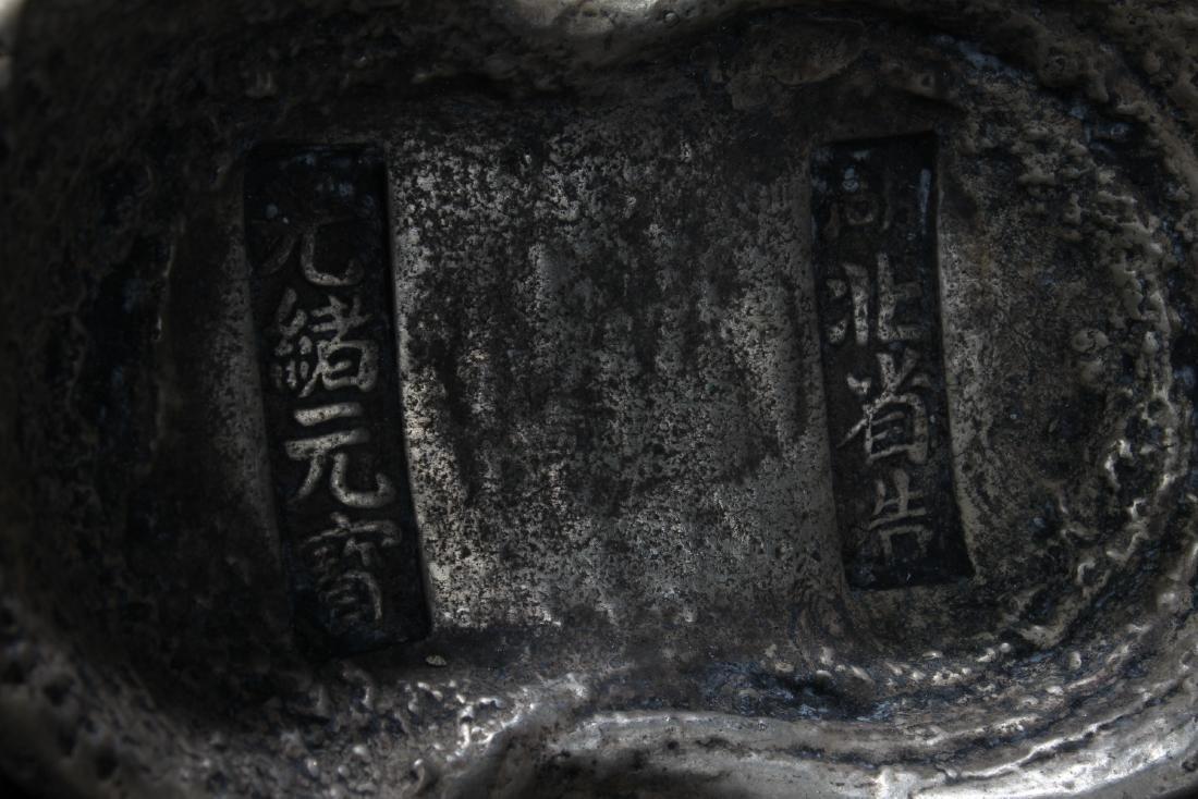A Chinese Money-brick Estate Display - 3