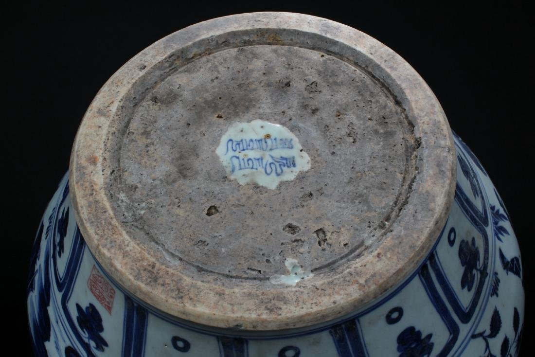 A Chinese Blue and White Story-telling Estate Porcelain - 7