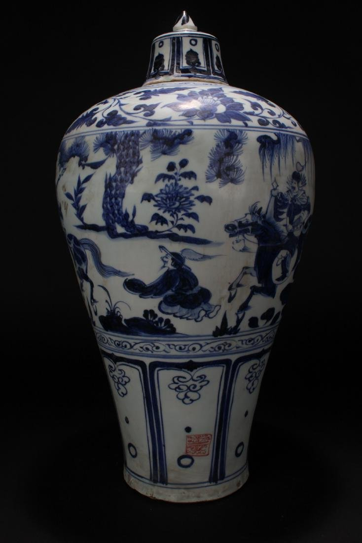 A Chinese Blue and White Lidded Porcelain Vase Display