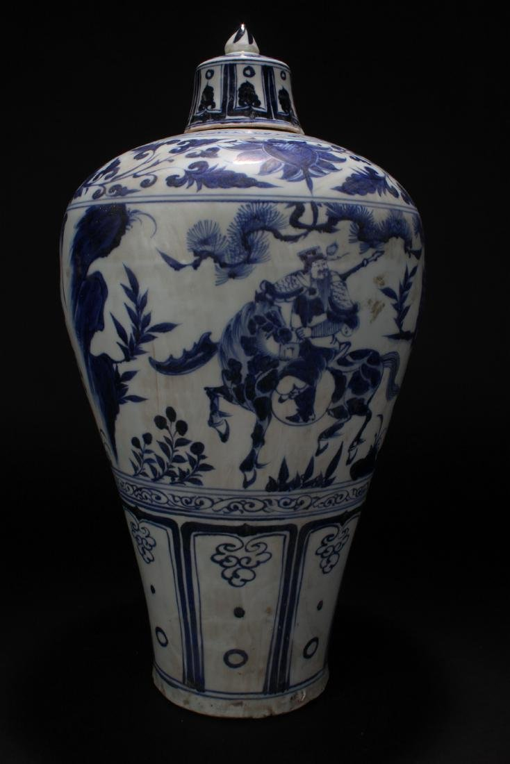 A Chinese Blue and White Lidded Porcelain Vase Display - 2
