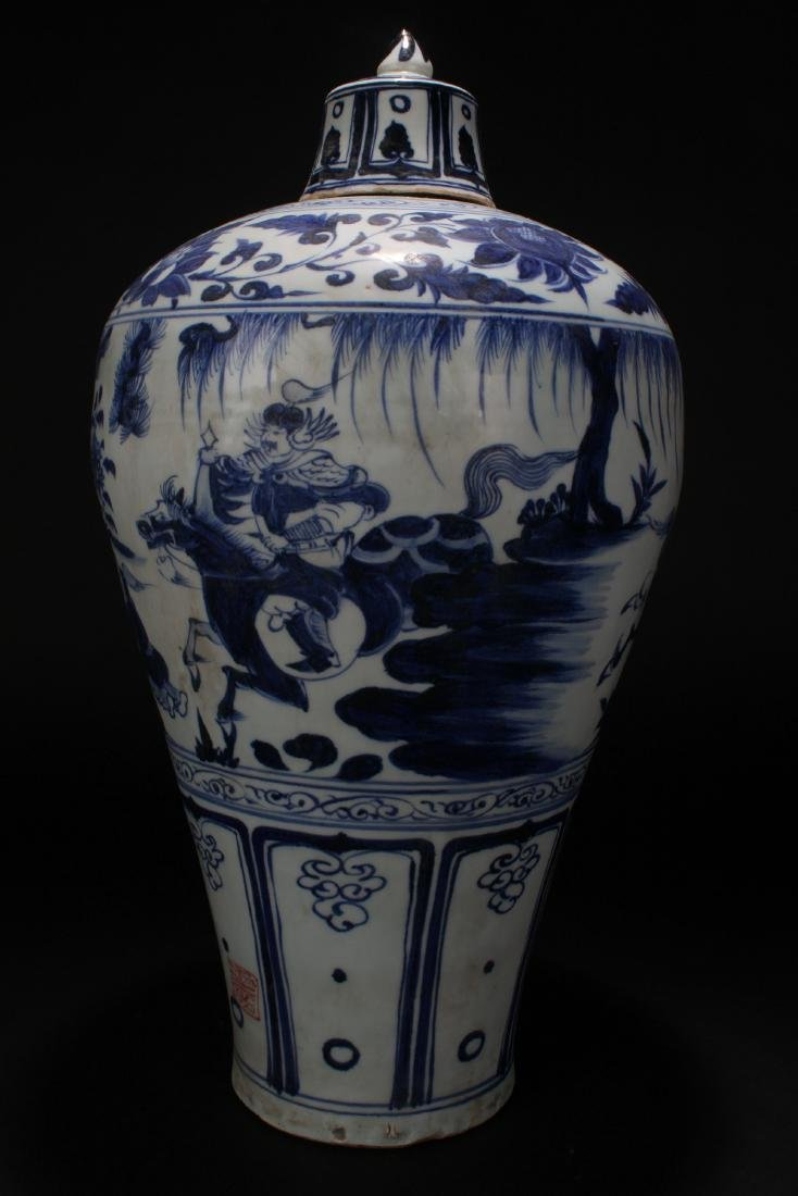 A Chinese Blue and White Lidded Porcelain Vase Display - 4