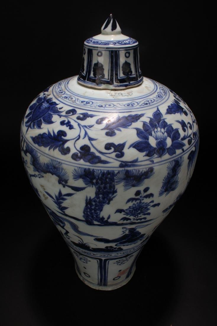 A Chinese Blue and White Lidded Porcelain Vase Display - 5