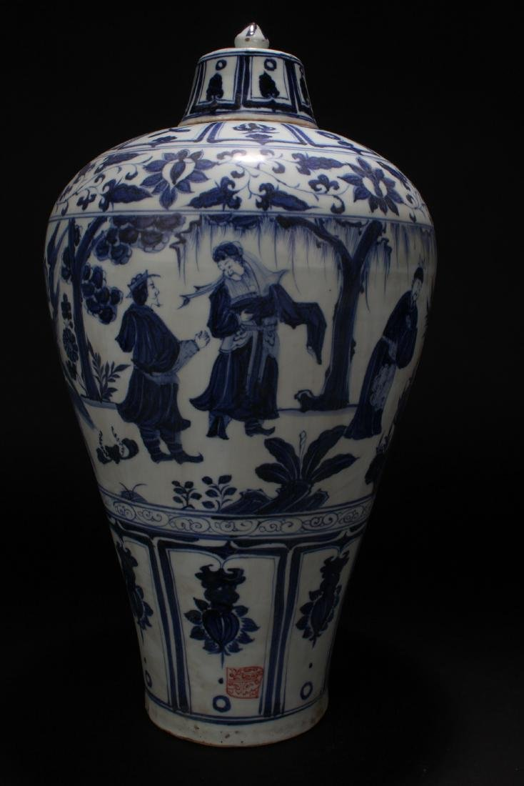An Estate Chinese Blue and White Story-telling Vase