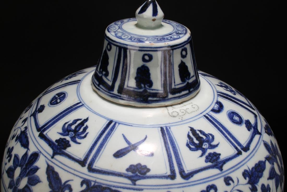 An Estate Chinese Blue and White Story-telling Vase - 5