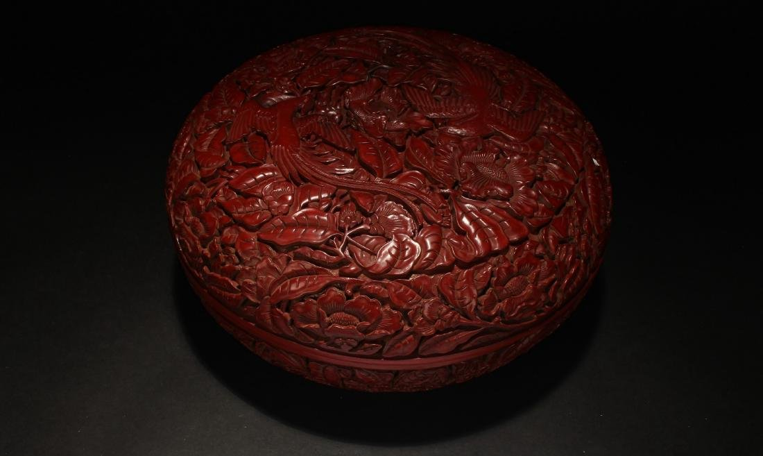 A Chinese Lidded Lacquer Fortune Display Box