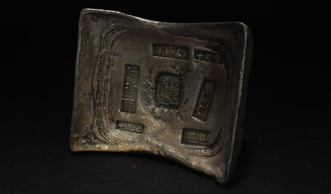 An Estate Chinese Money Brick Display - 3