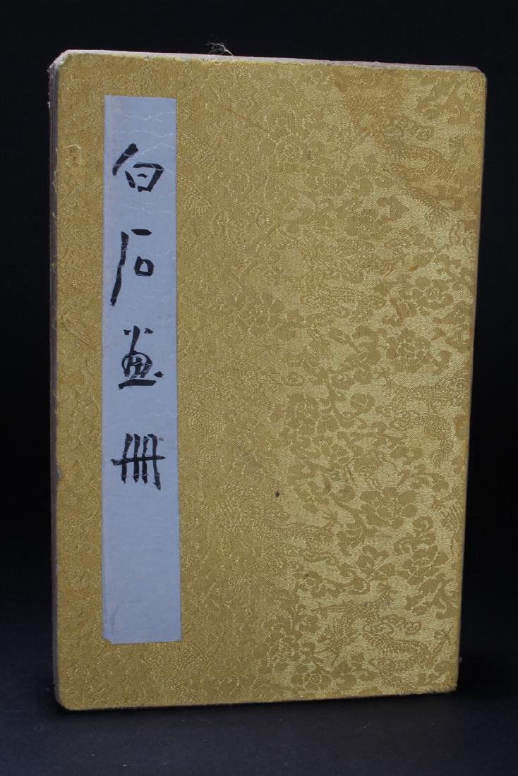 An Estate Chinese Abstract-style Display Book