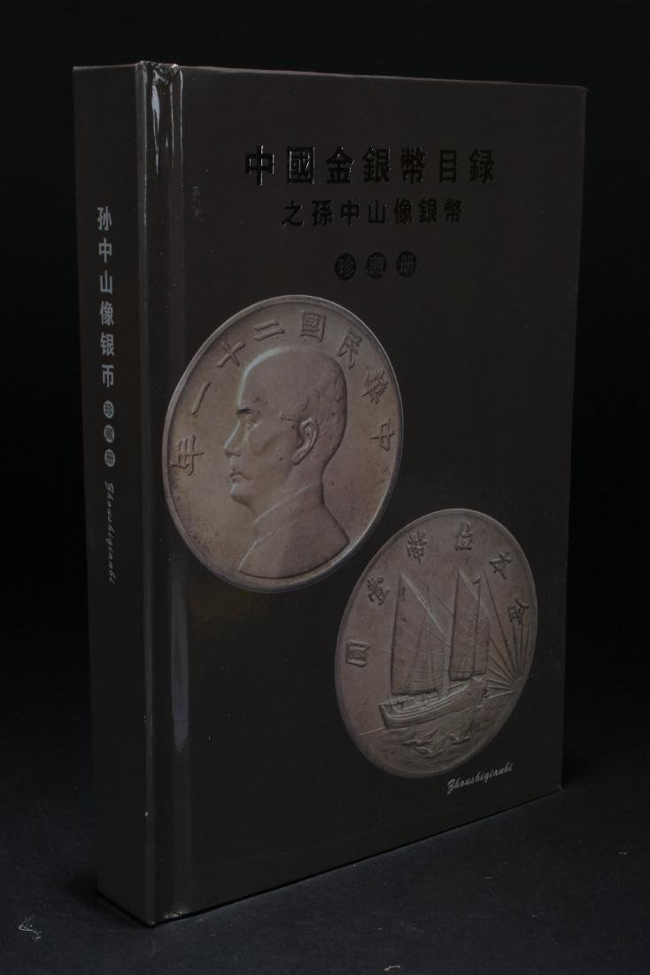 A Chinese Fengshui Fortune Coin Collection
