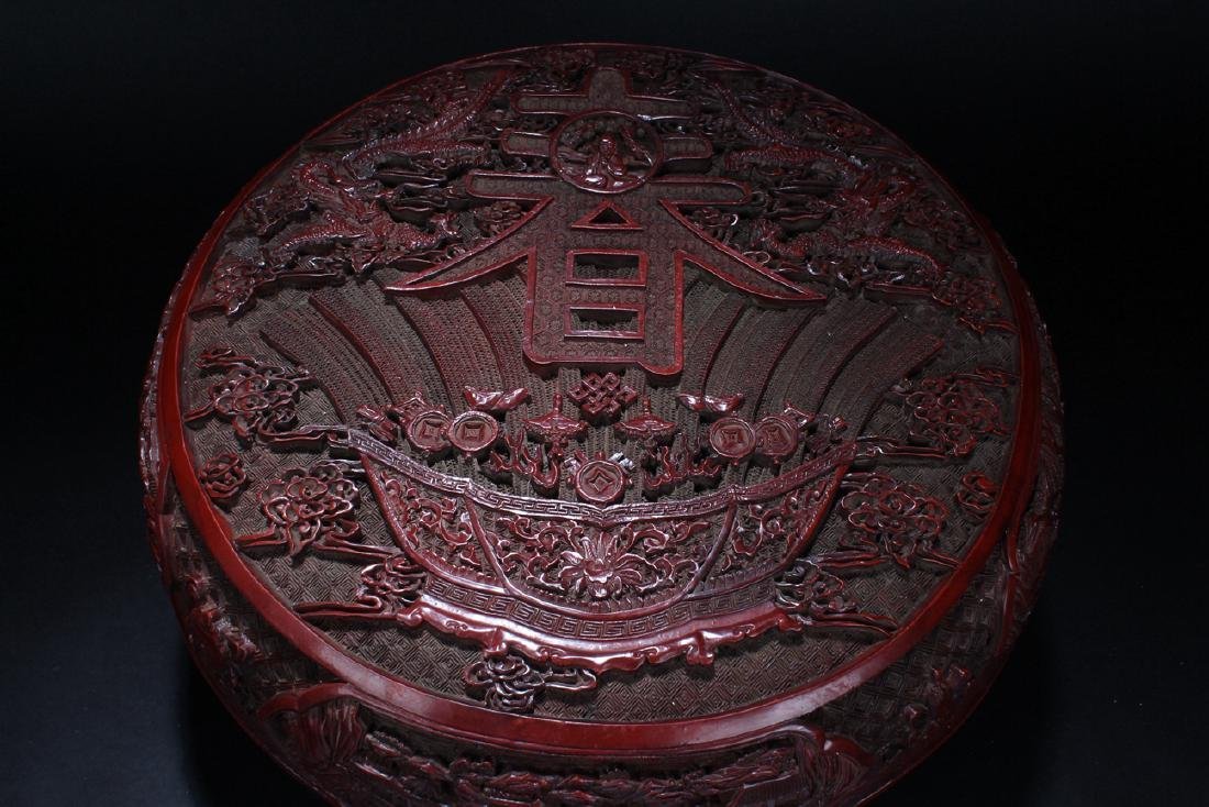 An Estate Spring-fortune Chinese Lacquer Box Display - 3
