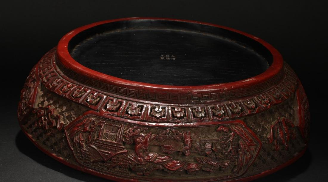 An Estate Spring-fortune Chinese Lacquer Box Display - 7