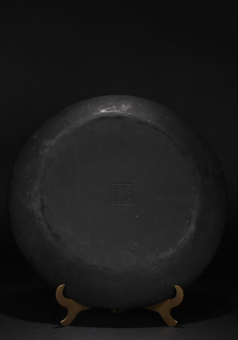 A Chinese Story-telling Display Plate - 7