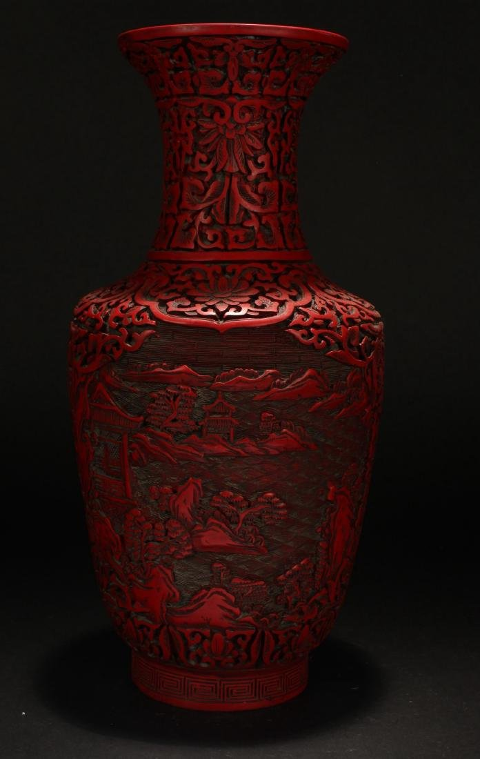 A Chinese Mountain-view Lacquer Vase