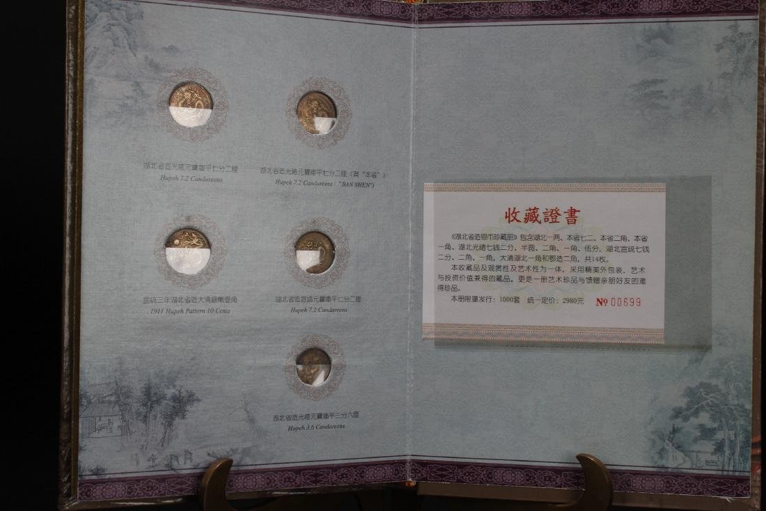 A Chinese Fengshui Fortune State Coin Collection - 6