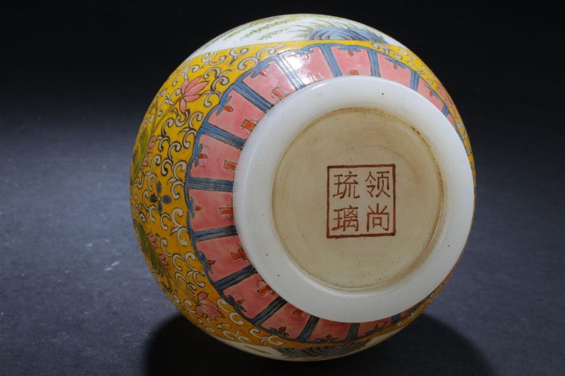 An Estate Chinese Windowed Calabash-shape Overlay Vase - 8