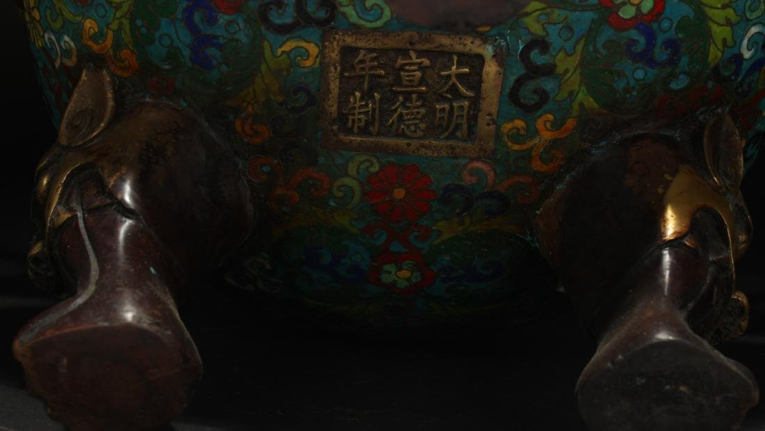 A Duo-handled Chinese Cloisonne Estate Censer Display - 7