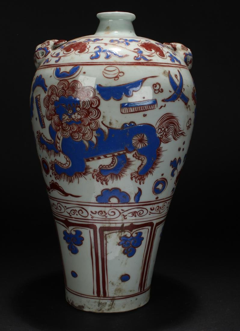 A Chinese Myth-beast Fortune Estate Porcelain Vase