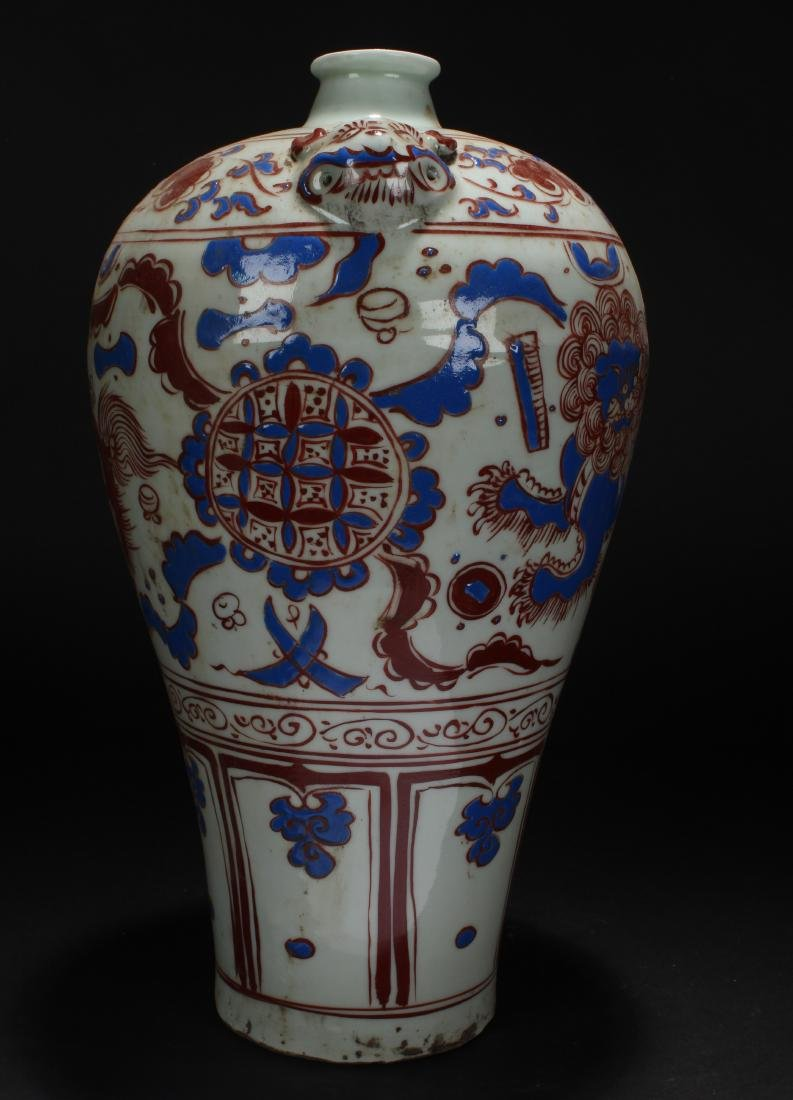 A Chinese Myth-beast Fortune Estate Porcelain Vase - 2