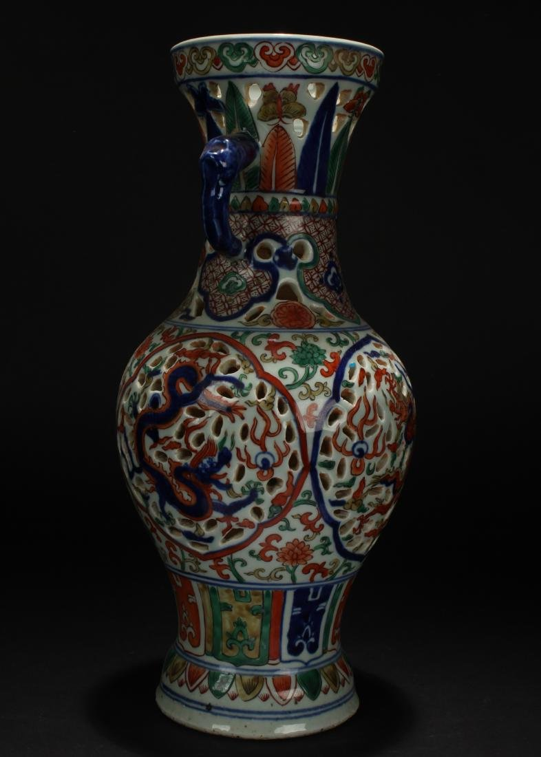 A Chinese Dragon-decorating Estate Duo-handled - 2