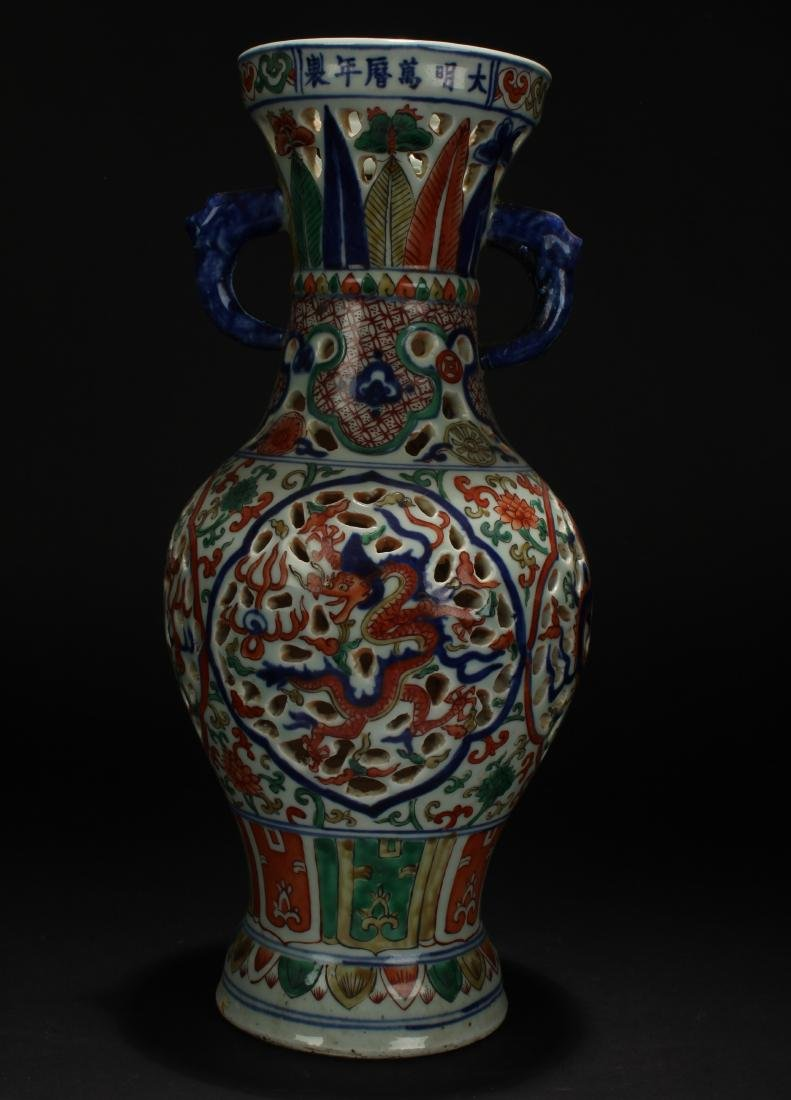 A Chinese Dragon-decorating Estate Duo-handled - 3
