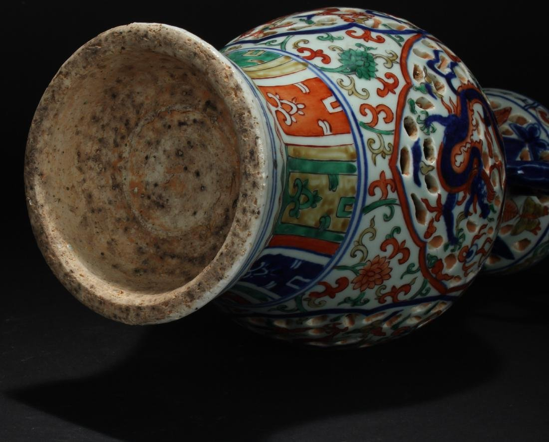 A Chinese Dragon-decorating Estate Duo-handled - 6