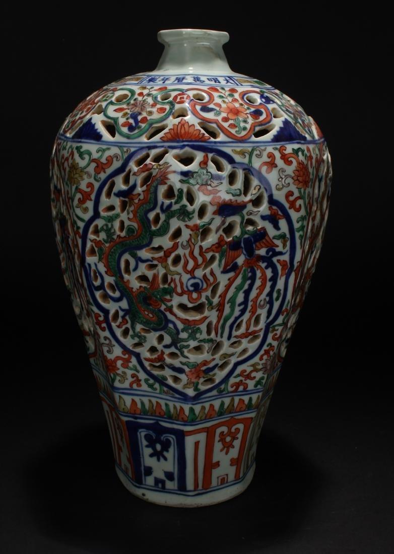 A Chinese Dragon-phoenix Estate Fortune Porcelain Vase
