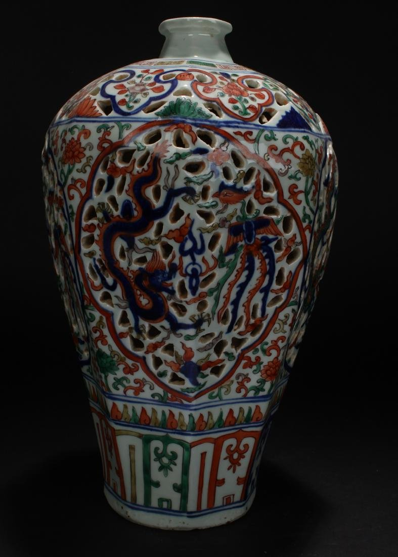 A Chinese Dragon-phoenix Estate Fortune Porcelain Vase - 2